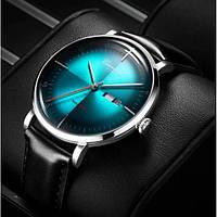 Часы наручные мужские оригинальные классические красивые  Carnival Platinum Limited Edition