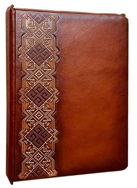 """Щоденник А5 в шкіряній палітурці """"Коловрат"""". Колір коричневий"""