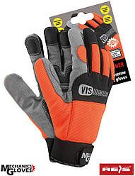 Захисні рукавиці RMC-VISIONER PBS