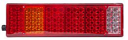 Фонарь LED задний универсальный 520 х 130 х 85 24 В