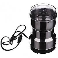 Электрическая кофемолка Domotec 150 Вт