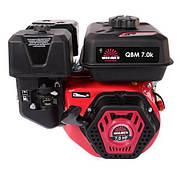Двигун бензиновий Vitals Master QBM 7.0 k