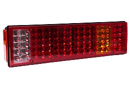 Фонарь LED задний универсальный 465 х 130 х 68 24V L