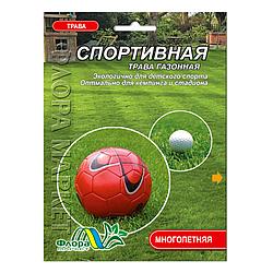 Трава газонная Спортивная семена большой пакет 20 г
