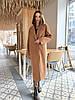 Премиальное длинное демисезонное пальто халат Милана, фото 3