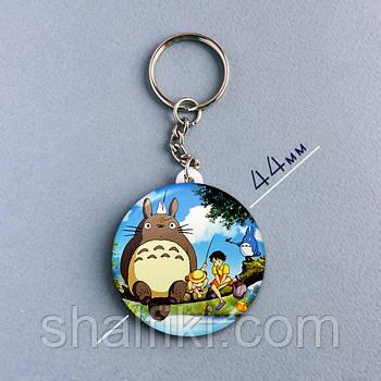"""""""Мой сосед Тоторо / My neighbor Totoro"""" брелок круглый Ø44 мм"""