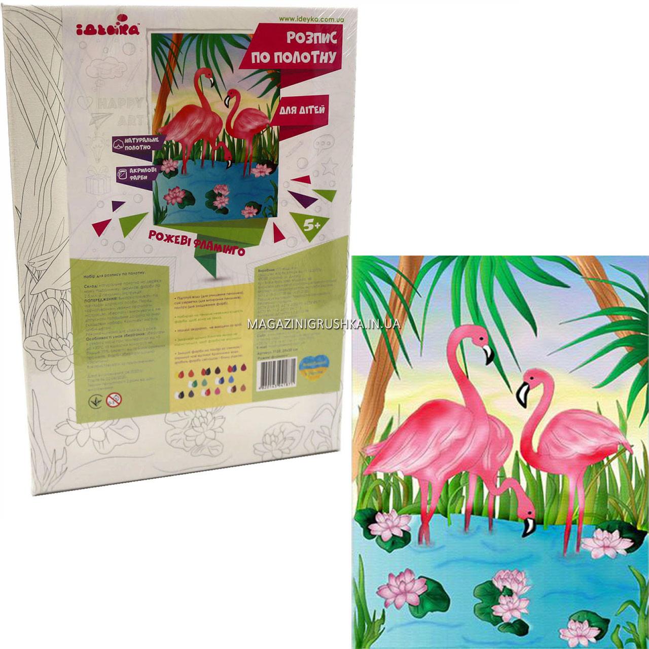 Роспись по холсту «Розовые фламинго» 25*35 см (КНО7125)