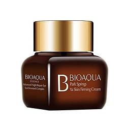 Крем для повік Bioaqua Night Repair Eye Cream 20 г