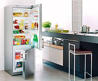 Ремонт и обслуживание бытовых холодильников в Харькове и Харьковской области