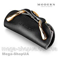 Ключница чехол для ключей Premium Modern CF43Q Black. Ключниця чохол для ключів