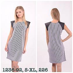 Платье женское короткий рукав,N.EL (размер L)