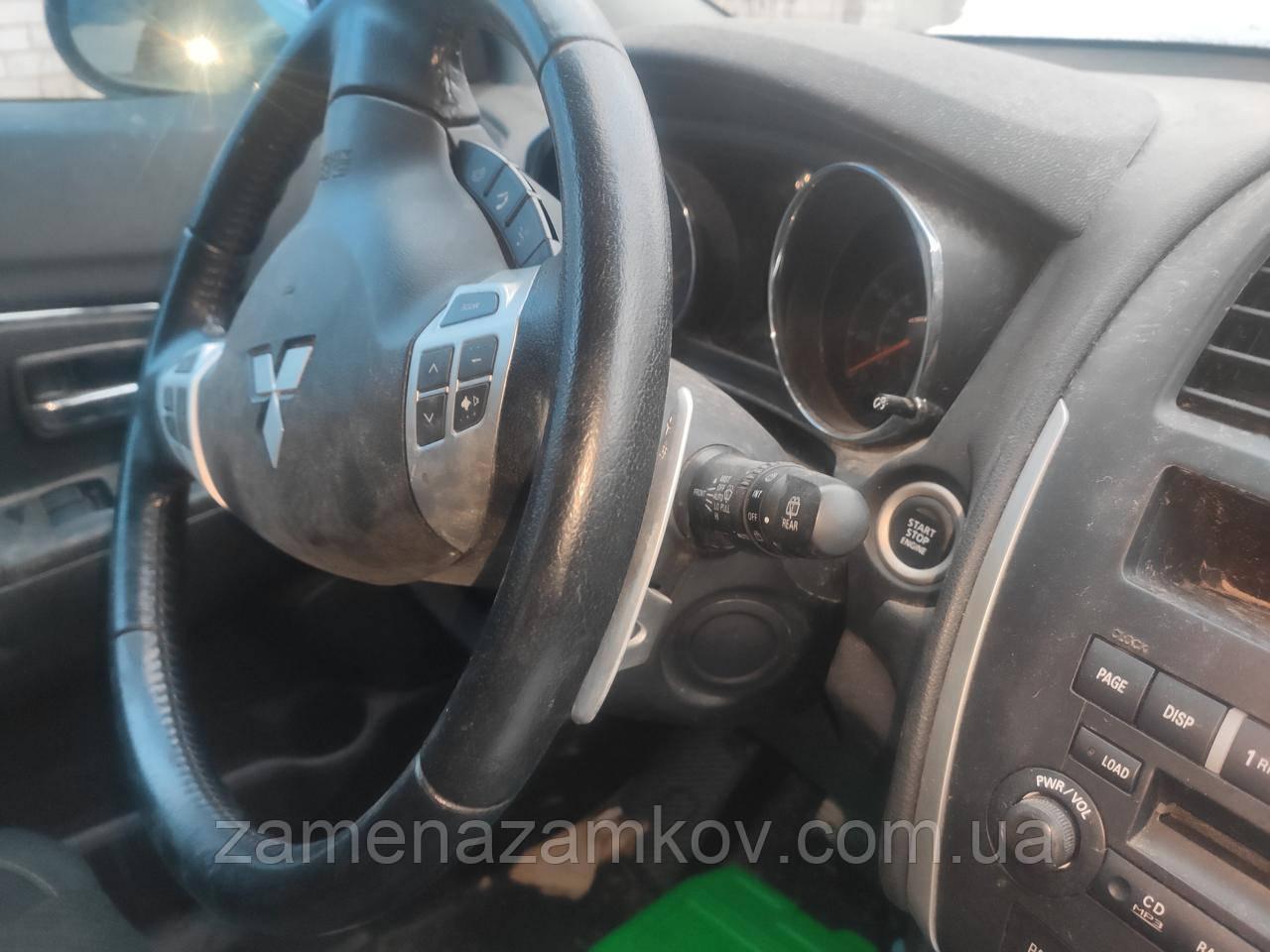 Восстановить авто ключ по замку при потере ключей, аварийная служба замков Киев Вишневое