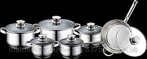 Набор кастрюль + сковорода Royalty Line RL-1231 Серебристый (007151)