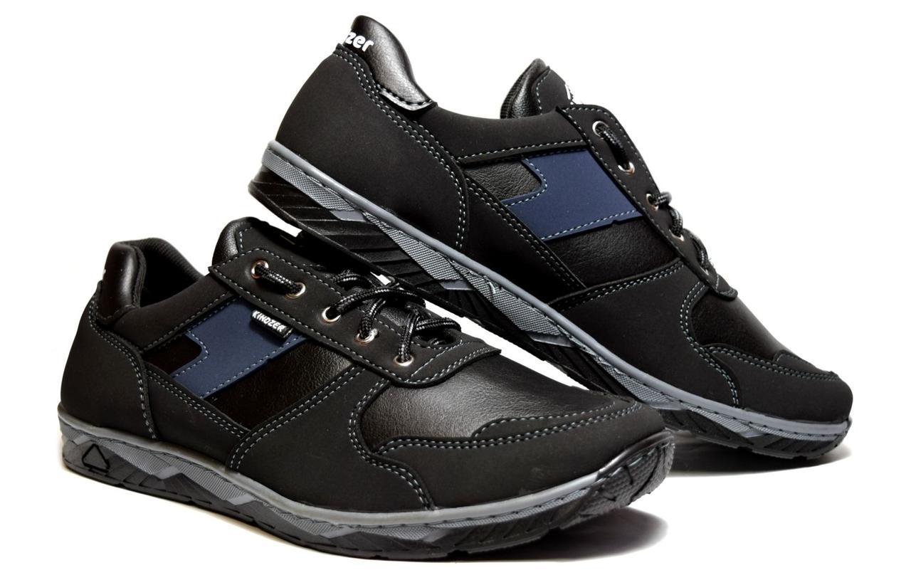 Мужские кроссовки на прошитой подошве Украина