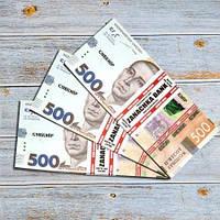 Подарочные деньги 500 гривен, фото 1