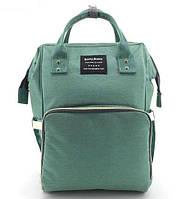 Сумка-рюкзак для мам MHZ Baby Bag 5505 Бирюзовый (009780)