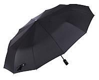 Крепкий зонт TRUST 12 СПИЦ купол 128 см (полный автомат) арт. T31770, фото 1