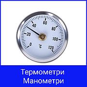 Термометри Манометри