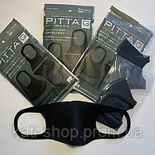 Многоразовая маска Pitta MASK Черная (эластичный полиуретан) 3 шт набор масок