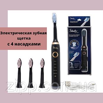Электрическая зубная щетка   Ультразвуковая зубная щетка от USB   Черная Shuke SK-601   Зубная щетка