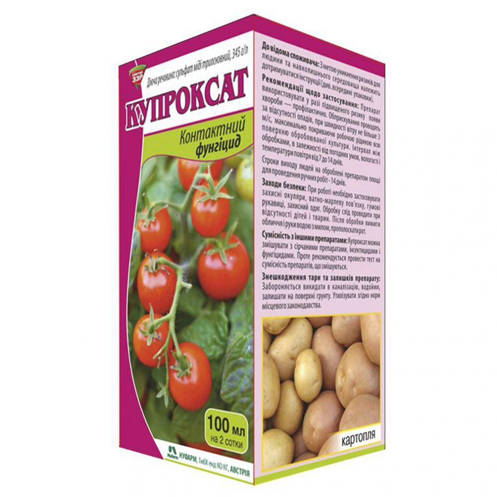 Фунгіцид Купроксат (2 сот.), 100мл, Nufarm