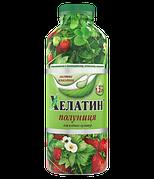 Добриво Хелатин Полуниця 1,2 л, Кішонський