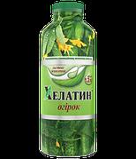 Добриво Хелатин Огірок 1,2 л, Кішонський
