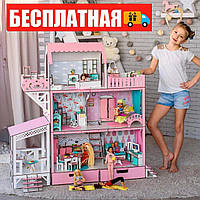 """Большой набор """"ЛЮКС"""" кукольный домик NestWood с мебелью и аксессуарами"""