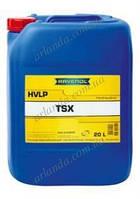 RAVENOL масло гидравлическое ТSX-22 HVLP /Германия/ - (20 л)