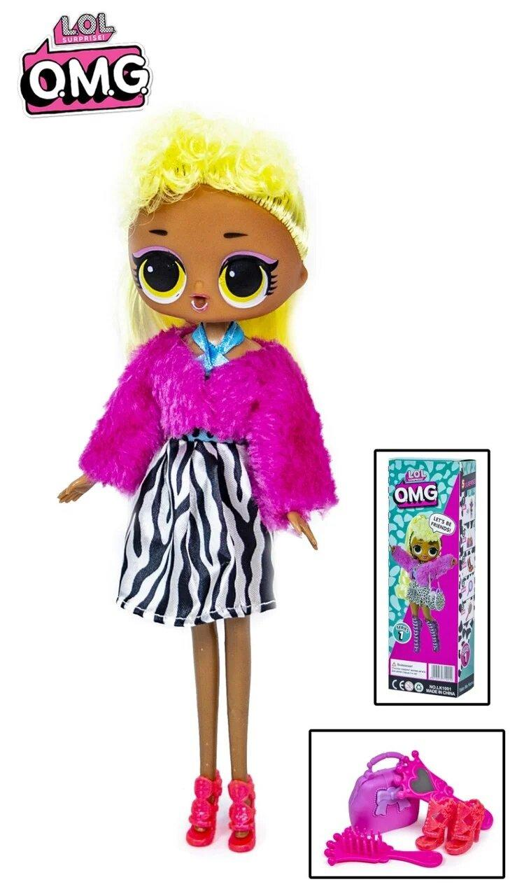 Кукла LoL LK1001 -4 OMG