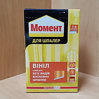 """Клей обойный Момент """"Винил"""" 250 гр."""
