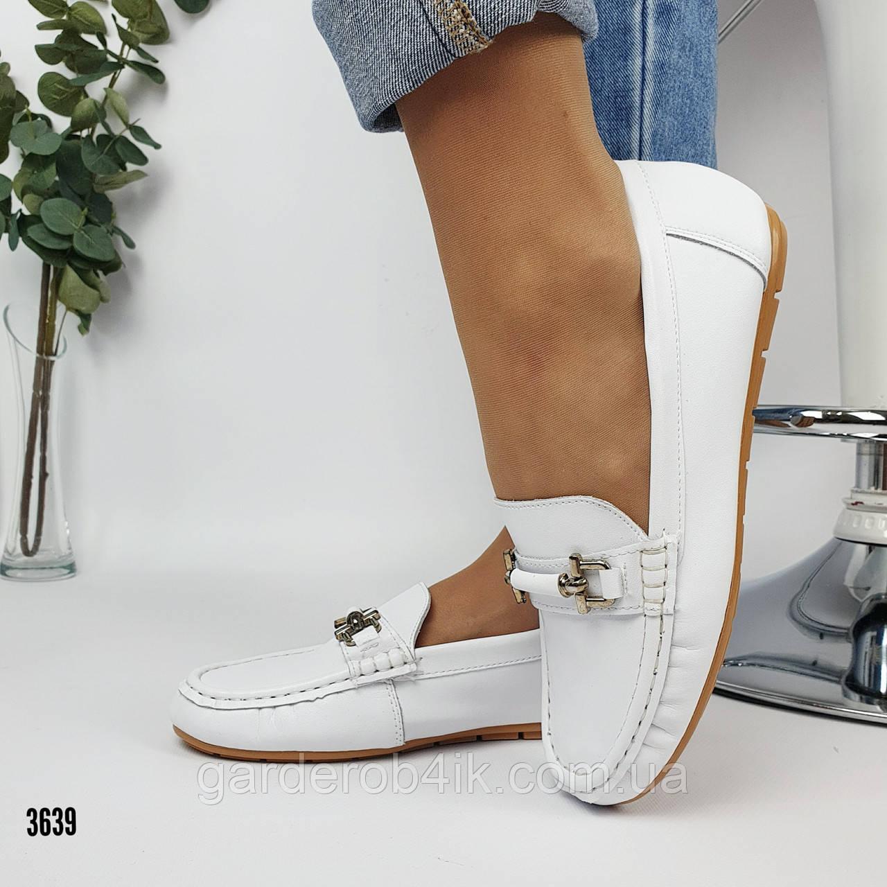Жіночі туфлі мокасини натуральна шкіра білі