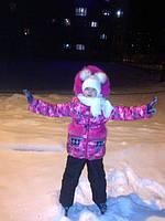 Костюм зимовий дитячий роздільний Рукавиці