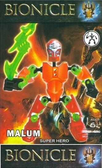 Конструктор Bioniсle робот маленький malum YD2M