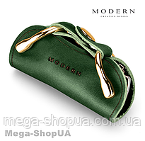 Ключница чехол для ключей Premium Modern CF43Q Green. Ключниця чохол для ключів