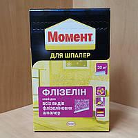 """Клей обойный Момент """"Флизелин"""" 250 гр."""