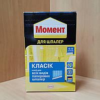 """Клей обойный Момент """"Классик"""" 190 гр."""