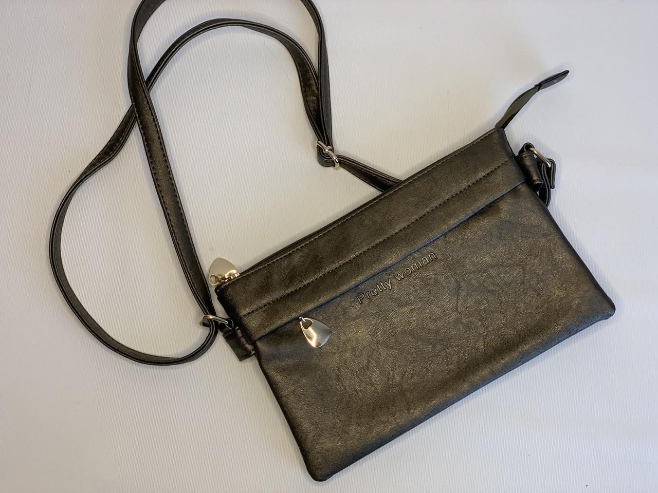 Жіноча бронзова золотиста маленька сумочка клатч Pretty woman