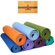 Коврик йогамат для йоги и фитнеса MS 0615 оранжевый, фото 3