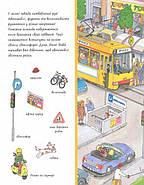 """Книга Виммельбух """"Транспорт"""" укр. (Абрикос), фото 4"""