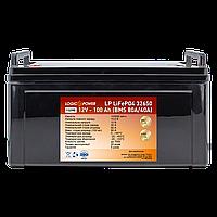 Аккумулятор литиевый для ИБП и лодочного оборудования LP LiFePO4 12V - 100 Ah (BMS 80A/40A). Наша доставка