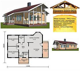 Проект каркасно-щитового будинку 92,3 м2. Проект будинку безкоштовно при замовленні будівництва