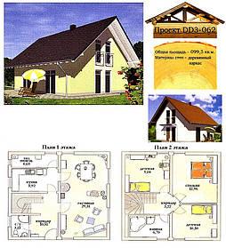 Проект каркасно-щитового будинку 99,5 м2. Проект будинку безкоштовно при замовленні будівництва