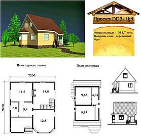 Проект дома из профилированного бруса 83,7 м2. Проект дома бесплатно при заказе строительства