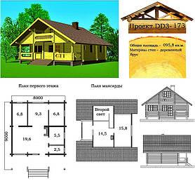 Проект дома из профилированного бруса 95,8 м2. Проект дома бесплатно при заказе строительства