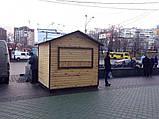 Кіоски, павільйони, ларьки в Україні, фото 10