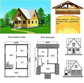 Проект дома из профилированного бруса 79,1 м2. Проект дома бесплатно при заказе строительства