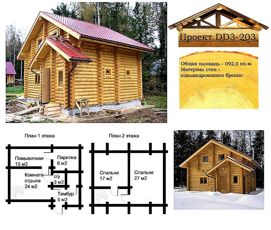 Проект дома из оцилиндрованного бревна 92 м2. Проект дома бесплатно при заказе строительства