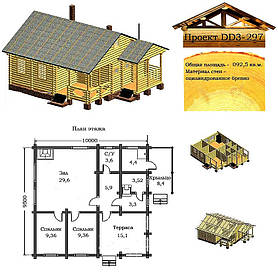 Проект будинку з оциліндрованої колоди 92,5 м2. Проект будинку безкоштовно при замовленні будівництва