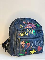 Темно-синій міський молодіжний жіночий рюкзак